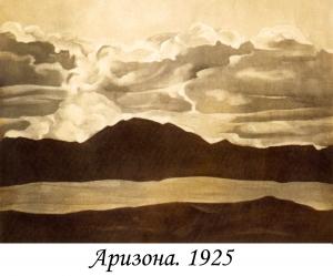 Картина Рерих С.Н.-11