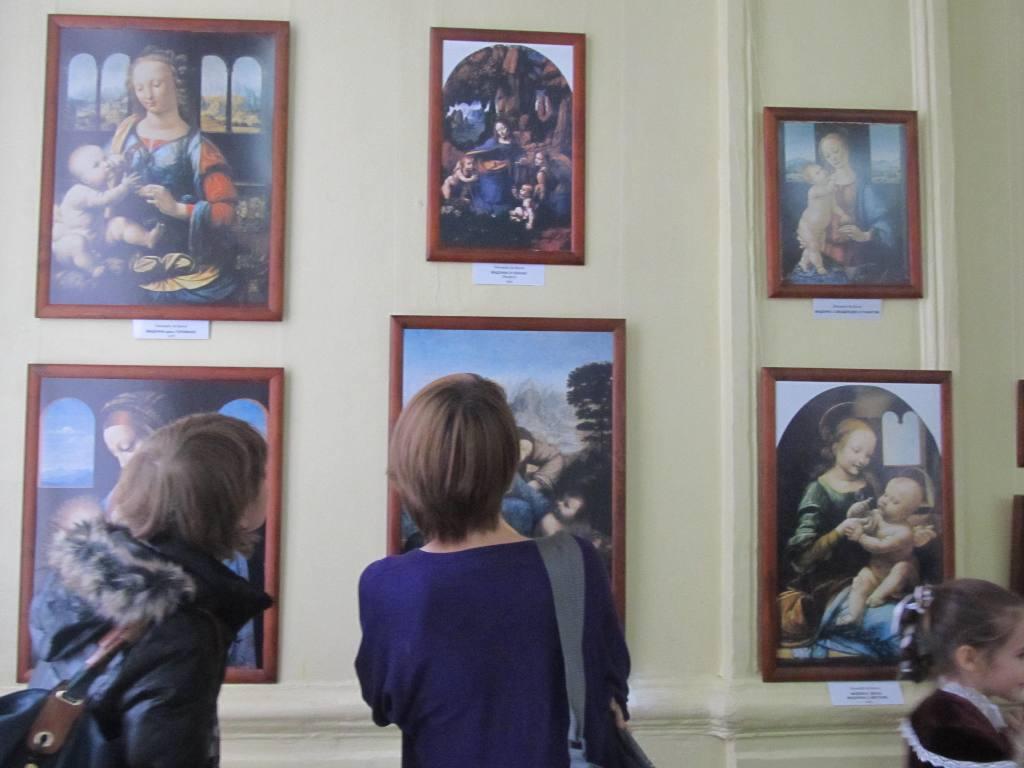 Временная выставка