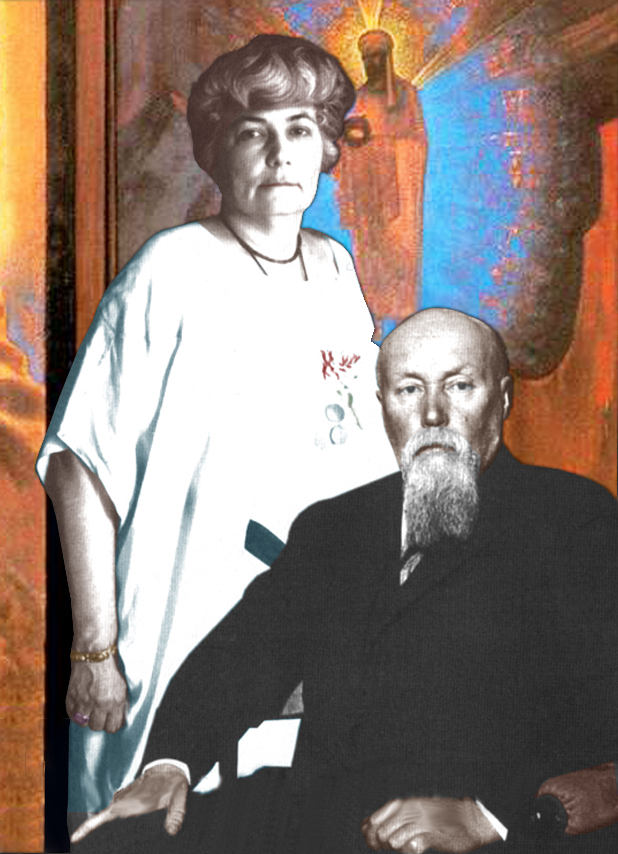 E.I N.K.Roerich